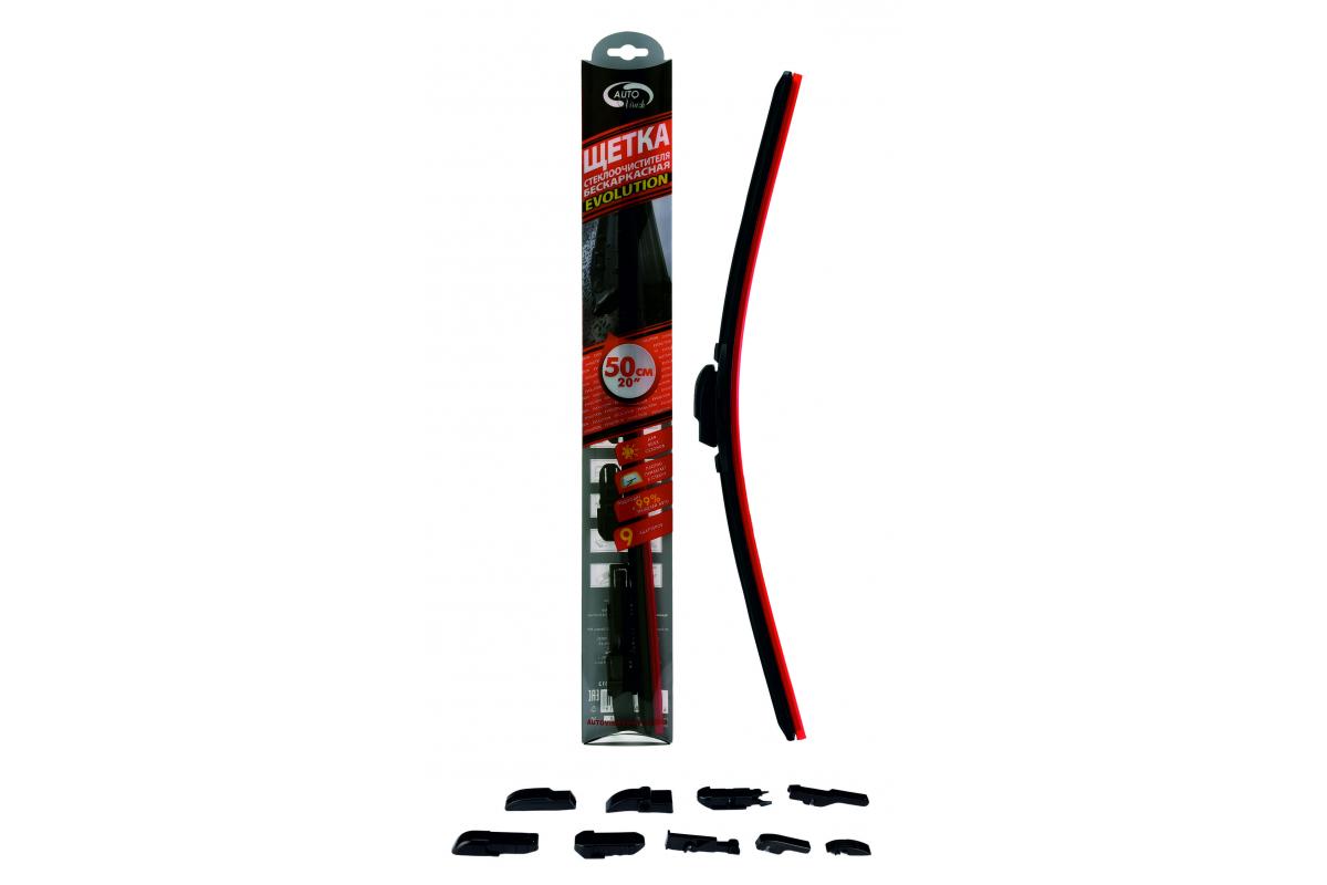 AUTOVIRAZH AV002012 | Щетка стеклоочистителя 20' (бескаркасная) (500мм) 7 адаптеров | Купить в интернет-магазине Макс-Плюс: Автозапчасти в наличии и под заказ