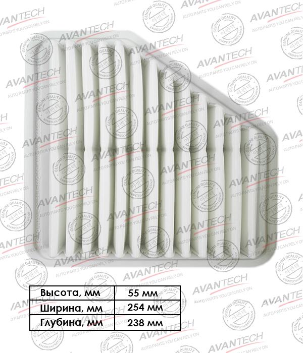 AVANTECH AF0163 | Фильтр воздушный Avantech | Купить в интернет-магазине Макс-Плюс: Автозапчасти в наличии и под заказ