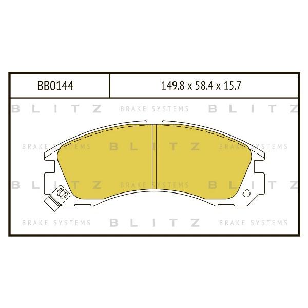BLITZ BB0144   Колодки тормозные дисковые   Купить в интернет-магазине Макс-Плюс: Автозапчасти в наличии и под заказ