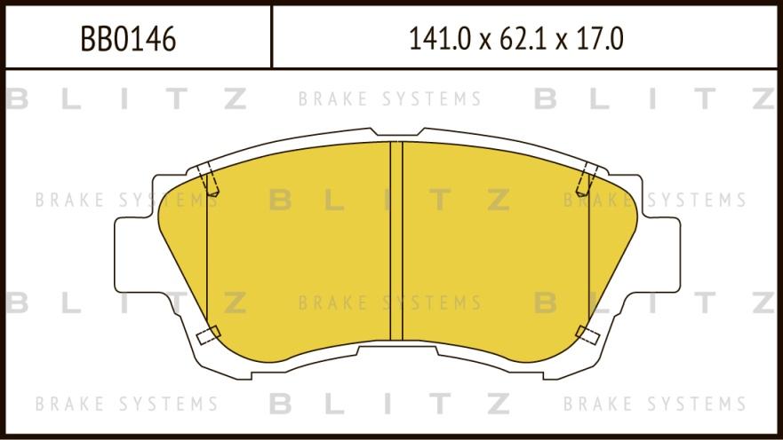 BLITZ BB0146   Колодки тормозные дисковые   Купить в интернет-магазине Макс-Плюс: Автозапчасти в наличии и под заказ