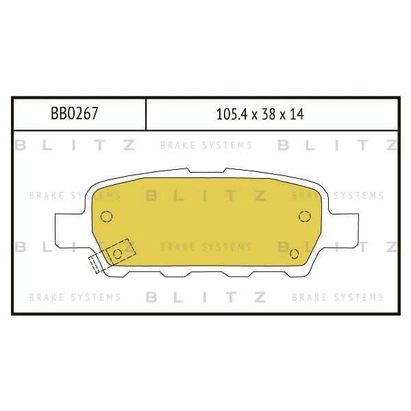 BLITZ BB0267   Колодки тормозные дисковые NISSAN X-Trail/Qashqai/Tiida/Murano 01->SUZUKI Grand Vitara 10->   Купить в интернет-магазине Макс-Плюс: Автозапчасти в наличии и под заказ