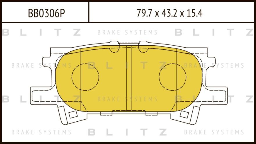 BLITZ BB0306P   Колодки тормозные дисковые задние   Купить в интернет-магазине Макс-Плюс: Автозапчасти в наличии и под заказ
