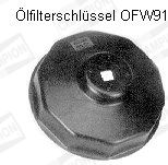 CHAMPION C153606   Фильтр масляный (OC33)   Купить в интернет-магазине Макс-Плюс: Автозапчасти в наличии и под заказ