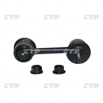 CTR CLMZ37 | Стойка стабилизатора | Купить в интернет-магазине Макс-Плюс: Автозапчасти в наличии и под заказ