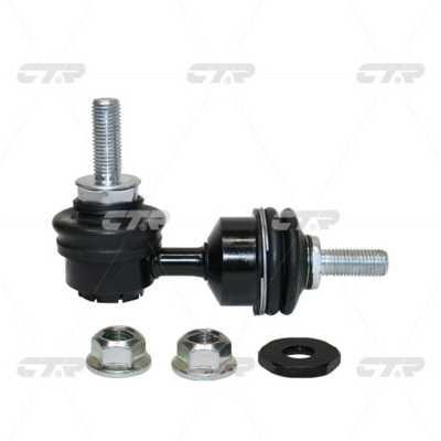 CTR CLMZ40 | тяга стабилизатора заднего!\ Mazda 3 04> | Купить в интернет-магазине Макс-Плюс: Автозапчасти в наличии и под заказ