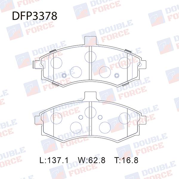 DOUBLE FORCE DFP3378 | Колодки тормозные дисковые Double Force | Купить в интернет-магазине Макс-Плюс: Автозапчасти в наличии и под заказ