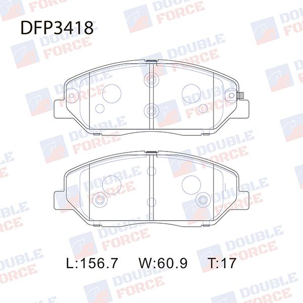 DOUBLE FORCE DFP3418 | Колодки тормозные дисковые Double Force | Купить в интернет-магазине Макс-Плюс: Автозапчасти в наличии и под заказ