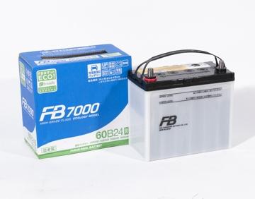 FURUKAWA BATTERY 60B24R | Аккумулятор FB7000 | Купить в интернет-магазине Макс-Плюс: Автозапчасти в наличии и под заказ