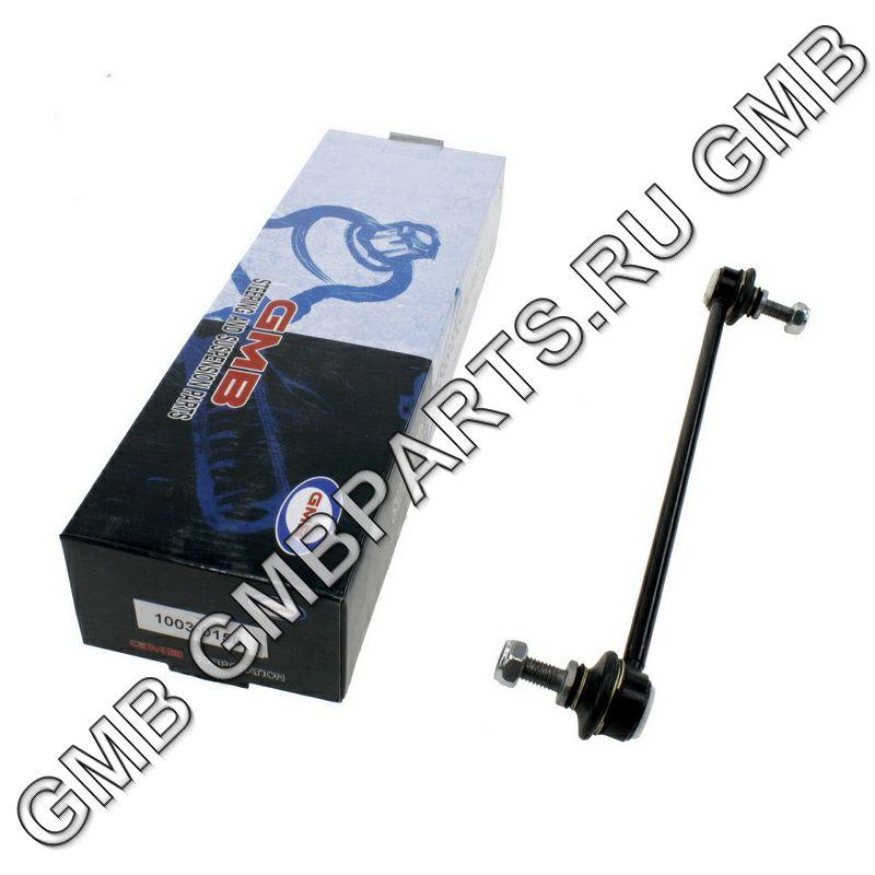 GMB 10030150 | Стойка стабилизатора, передняя CLMZ12 | Купить в интернет-магазине Макс-Плюс: Автозапчасти в наличии и под заказ