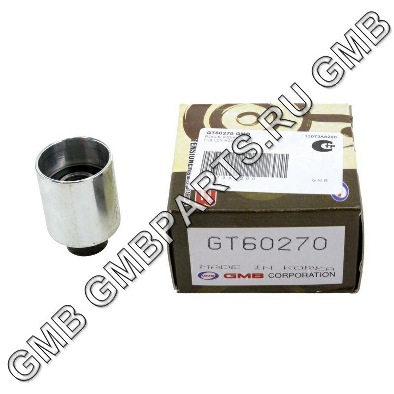 GMB GT60270 | Ролик ГРМ | Купить в интернет-магазине Макс-Плюс: Автозапчасти в наличии и под заказ