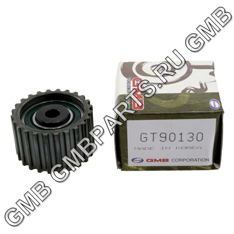 GMB GT90130 | Ролик ГРМ | Купить в интернет-магазине Макс-Плюс: Автозапчасти в наличии и под заказ