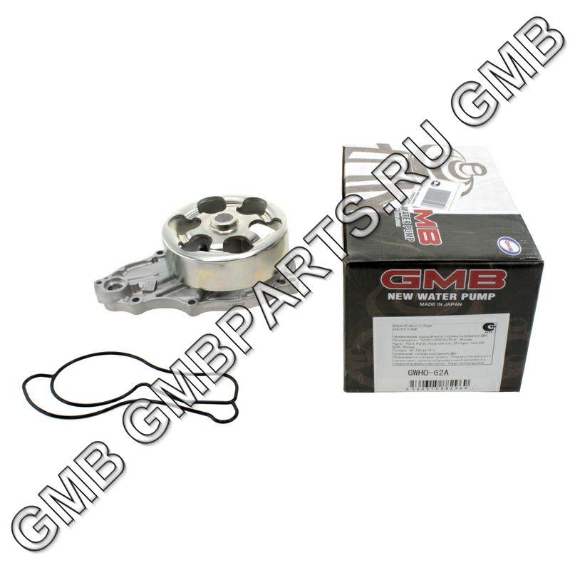 GMB GWHO62A | Помпа водяная | Купить в интернет-магазине Макс-Плюс: Автозапчасти в наличии и под заказ