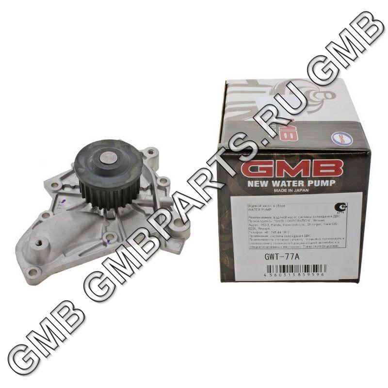 GMB GWT77A | Помпа охлаждающей жидкости GMB | Купить в интернет-магазине Макс-Плюс: Автозапчасти в наличии и под заказ