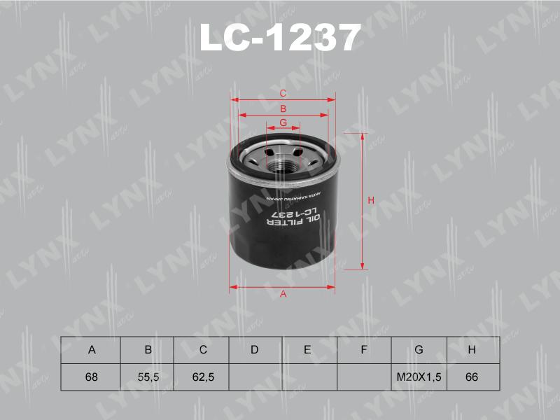 LYNX LC1237 | Фильтр масляный | Купить в интернет-магазине Макс-Плюс: Автозапчасти в наличии и под заказ