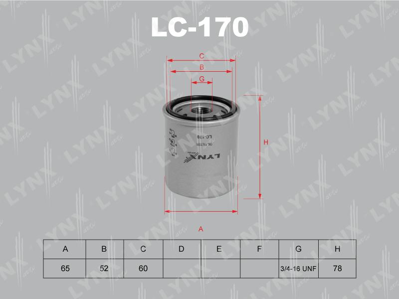 LYNX LC170 | LC-170 Фильтр масляный LYNXauto | Купить в интернет-магазине Макс-Плюс: Автозапчасти в наличии и под заказ
