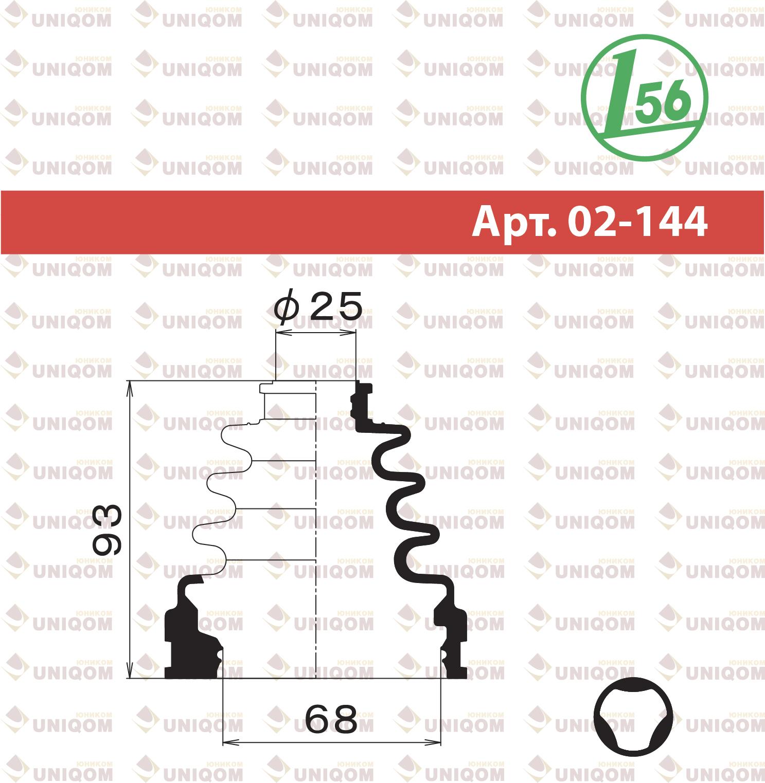 MARUICHI 02144 | Пыльник привода Maruichi | Купить в интернет-магазине Макс-Плюс: Автозапчасти в наличии и под заказ