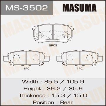 MASUMA MS3502 | колодки дисковые задние!\ Mitsubishi Outlander 2.0/2.4 03> | Купить в интернет-магазине Макс-Плюс: Автозапчасти в наличии и под заказ