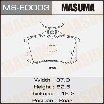 MASUMA MSE0003 | Колодки дисковые MASUMA A4, A6 rear (1/16) | Купить в интернет-магазине Макс-Плюс: Автозапчасти в наличии и под заказ