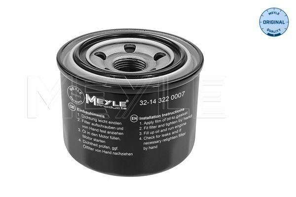 MEYLE 32143220007 | Масляный фильтр | Купить в интернет-магазине Макс-Плюс: Автозапчасти в наличии и под заказ