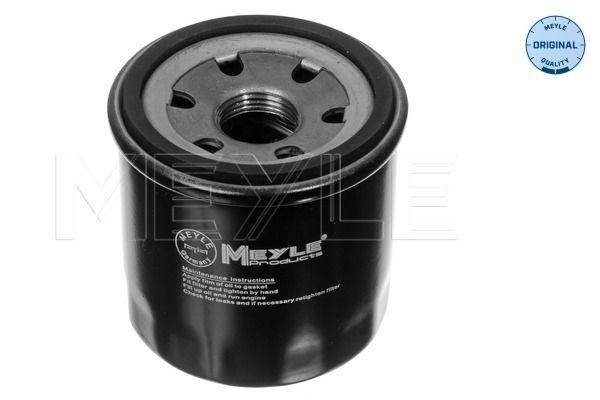 MEYLE 35143220000 | Фильтр масляный (Subaru Impreza/Legacy/Forester 1.6-2.5 91>) | Купить в интернет-магазине Макс-Плюс: Автозапчасти в наличии и под заказ
