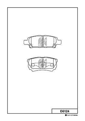 MK KASHIYAMA D6124   Колодки тормозные, задние (с антискрипной пластиной)   Купить в интернет-магазине Макс-Плюс: Автозапчасти в наличии и под заказ