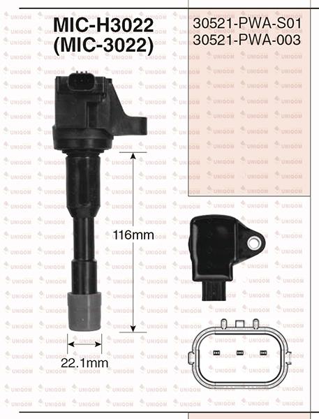 NEW-ERA MICH3022 | Катушка зажигания (MIC3022) | Купить в интернет-магазине Макс-Плюс: Автозапчасти в наличии и под заказ