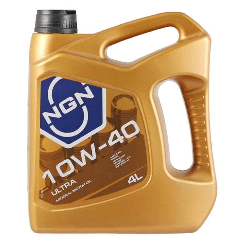 NGN V172085307 | Масло моторное NGN Ultra 10W40 (Минеральное, API SF/CD/СС) 4L | Купить в интернет-магазине Макс-Плюс: Автозапчасти в наличии и под заказ