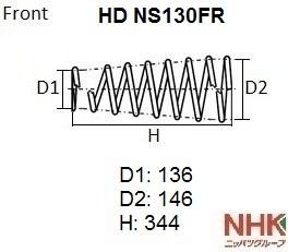 NHK HDNS130FR | Пружина подвески усиленная NHK HEAVY DUT | Купить в интернет-магазине Макс-Плюс: Автозапчасти в наличии и под заказ