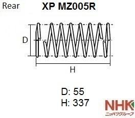 NHK XPMZ005R | Пружина подвески NHK | Купить в интернет-магазине Макс-Плюс: Автозапчасти в наличии и под заказ
