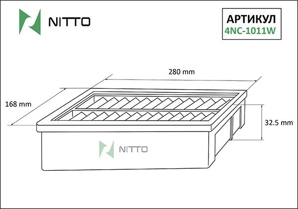 NITTO 4NC1011W | Фильтр воздушный Nitto | Купить в интернет-магазине Макс-Плюс: Автозапчасти в наличии и под заказ