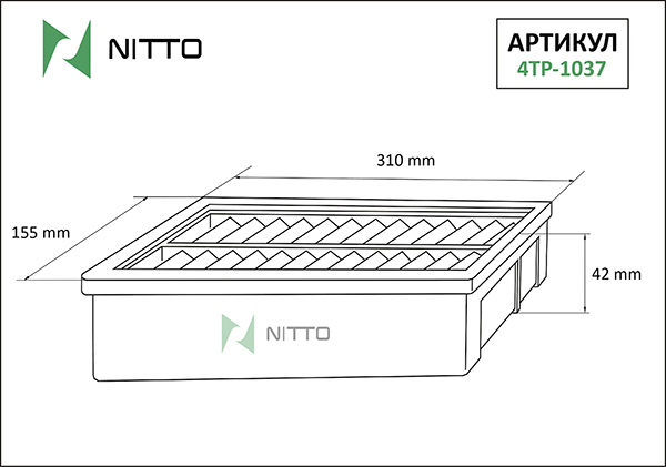 NITTO 4TP1037 | Фильтр воздушный Nitto | Купить в интернет-магазине Макс-Плюс: Автозапчасти в наличии и под заказ