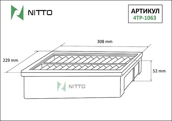 NITTO 4TP1063 | Фильтр воздушный Nitto | Купить в интернет-магазине Макс-Плюс: Автозапчасти в наличии и под заказ