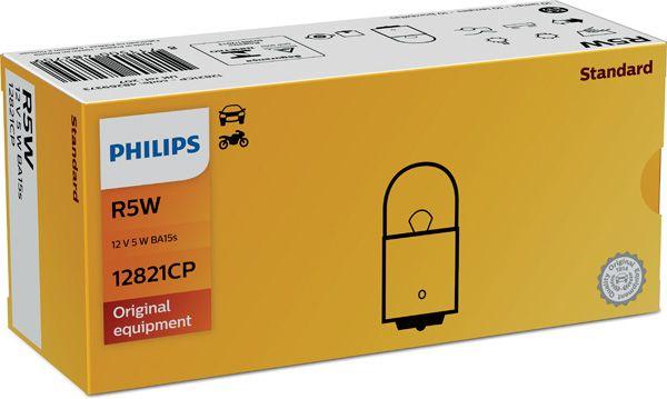 PHILIPS 12821CP | Лампа R5W Vision 12V 5W BA15s CP | Купить в интернет-магазине Макс-Плюс: Автозапчасти в наличии и под заказ