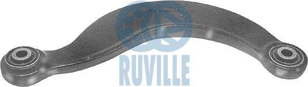 RUVILLE 935258 | Рычаг зад.подв.верх.L/R | Купить в интернет-магазине Макс-Плюс: Автозапчасти в наличии и под заказ