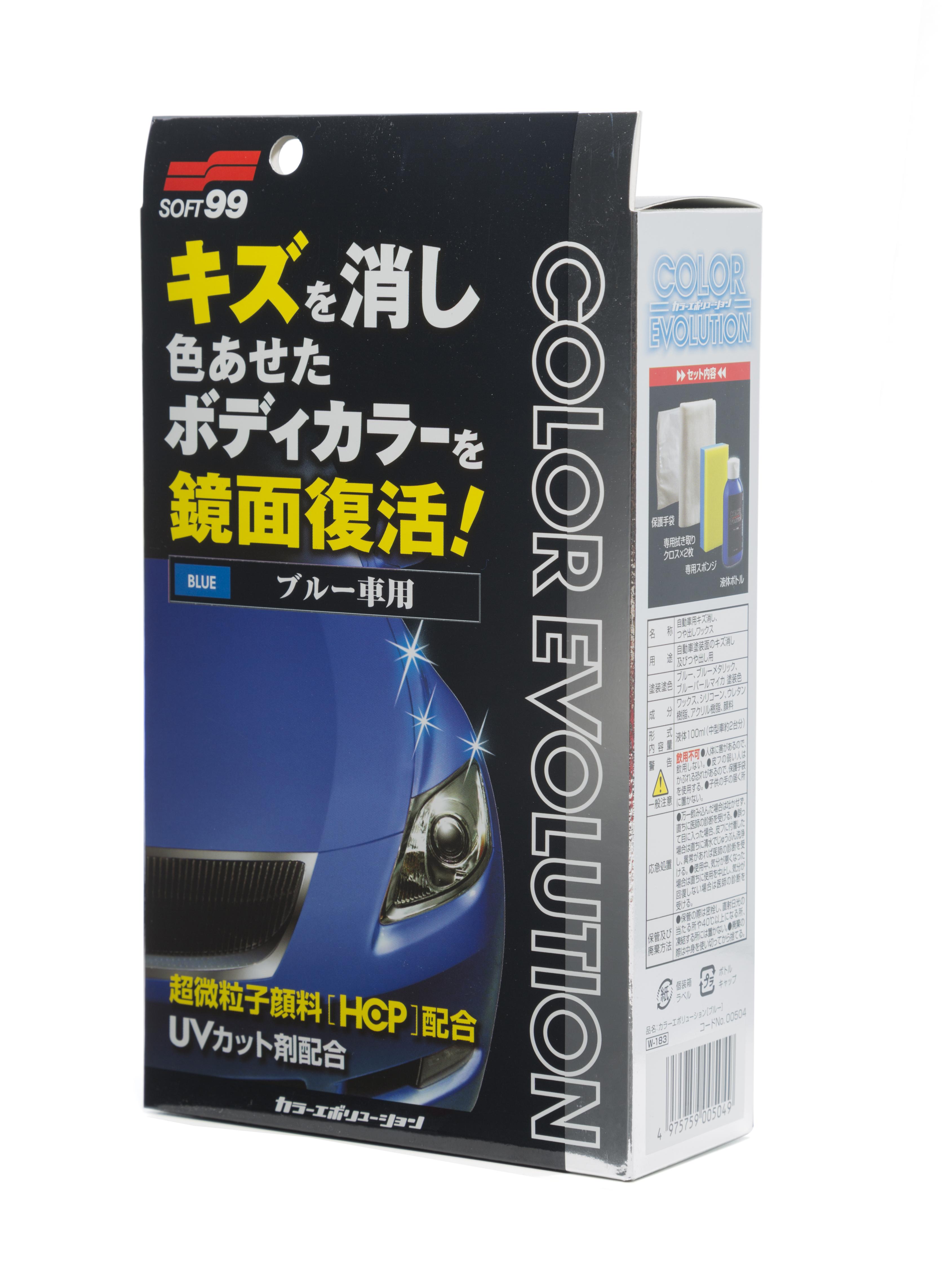 SOFT99 00504   Полироль для кузова цветовосстанавливающий Soft99 Color Evolution Blue для синих, 100 мл   Купить в интернет-магазине Макс-Плюс: Автозапчасти в наличии и под заказ