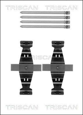 TRISCAN 8105231609   Комплектующие   Купить в интернет-магазине Макс-Плюс: Автозапчасти в наличии и под заказ