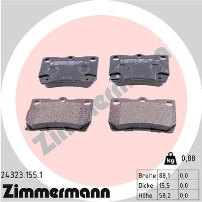 ZIMMERMANN 243231551 | Деталь | Купить в интернет-магазине Макс-Плюс: Автозапчасти в наличии и под заказ